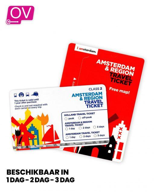Amsterdam & Region Travel Ticket