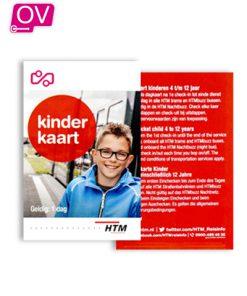 HTM Kids Ticket